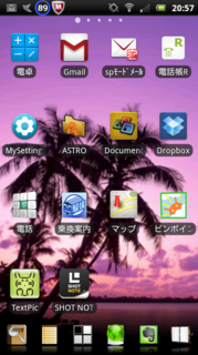 screenshot_2011-12-27_2057.png